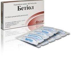 Бетіол