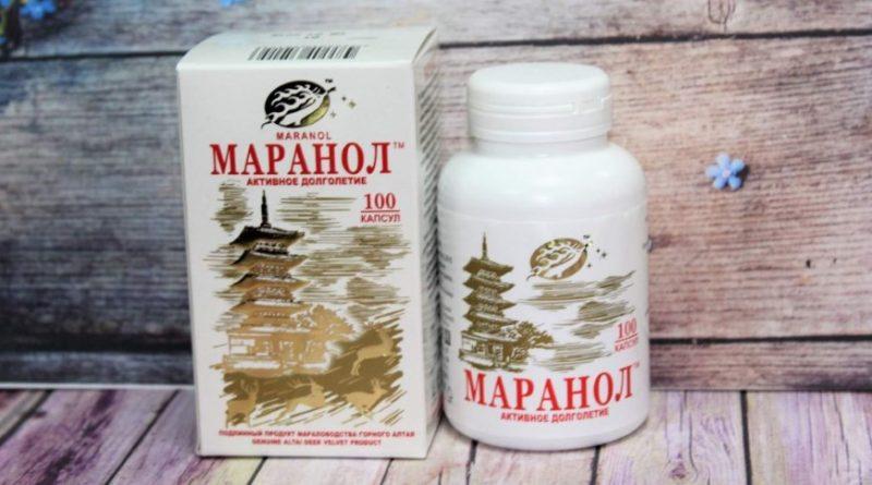 Маранол