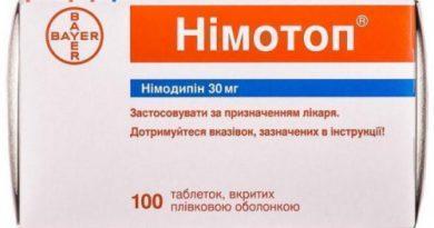 Німотоп