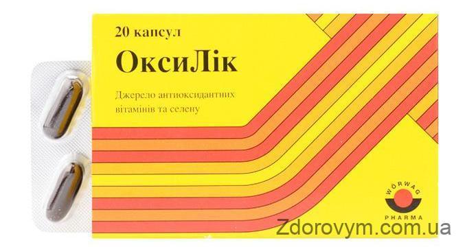 ОксиЛік