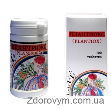 Плантіокс