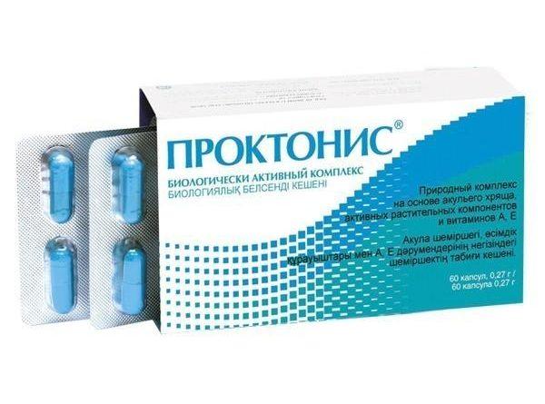 Проктоніс