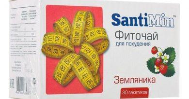 Сантімін