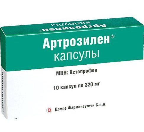 Артрозілен