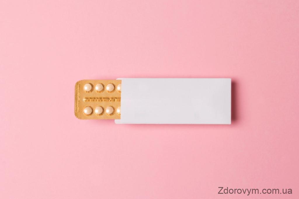 Рясні місячні і контрацепція